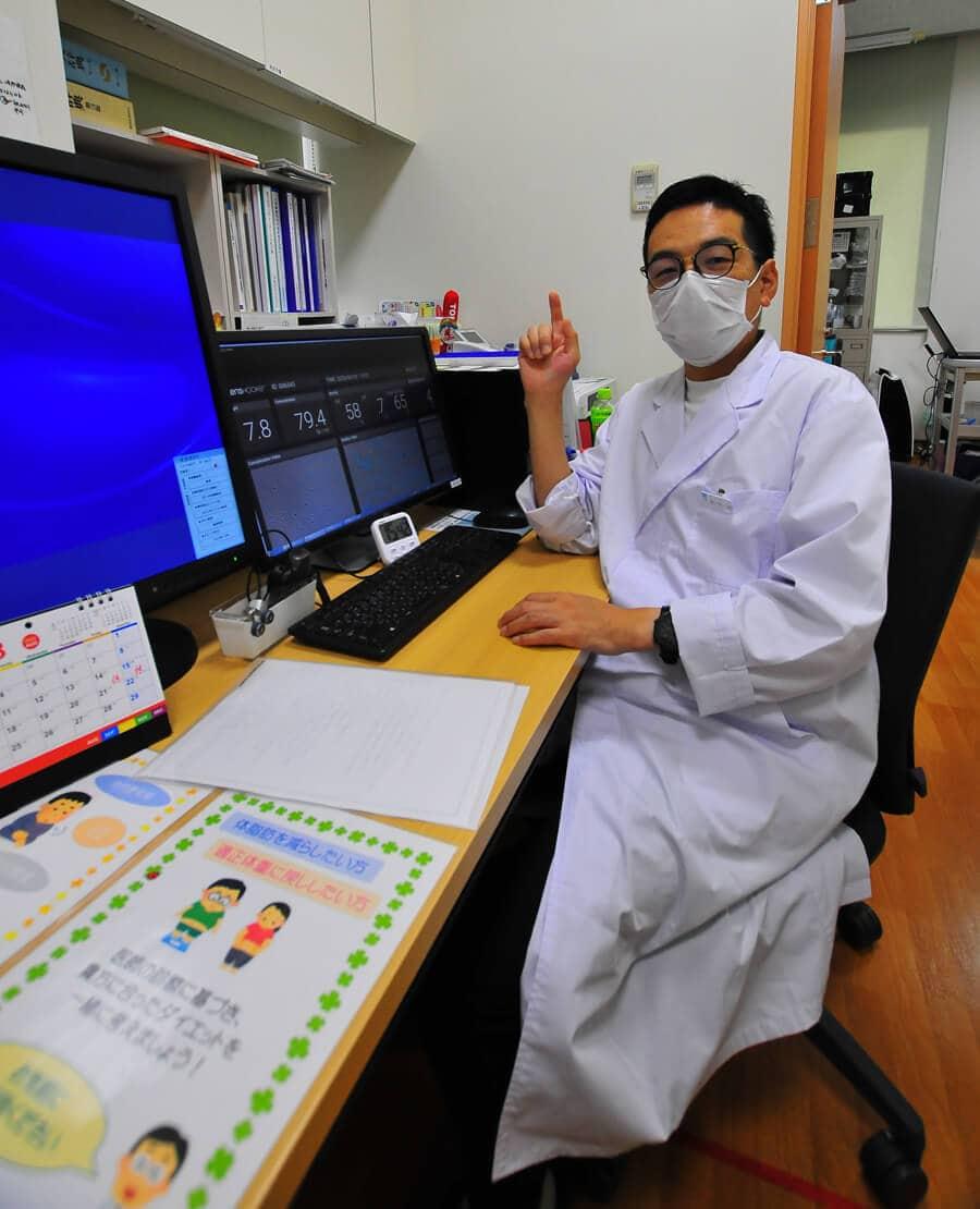 dr-terai-urology-pointing