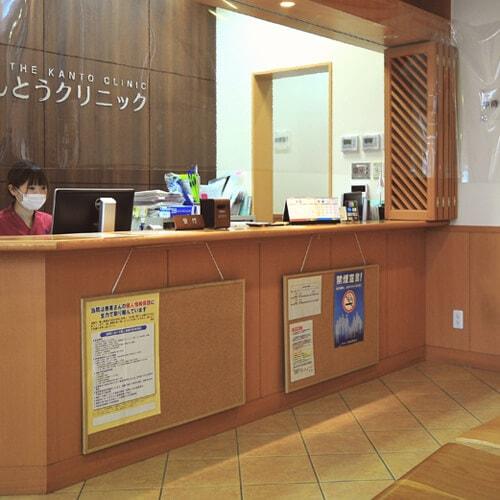 kanto-clinic-front-desk