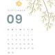 september-2020-calendar
